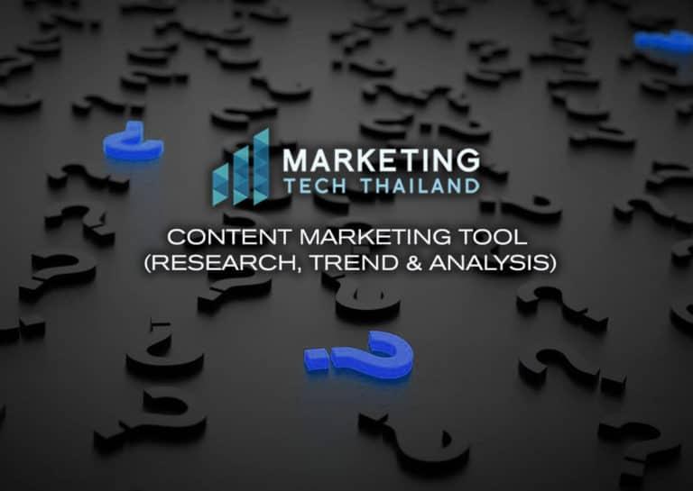 สร้างสรรค์ Idea และ Content Research  ด้วยเครื่องมือ  Martech